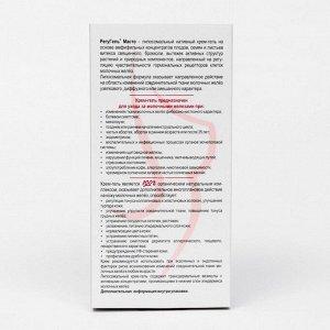 Крем-гель «РегуГель Масто» при мастопатии, 100 мл