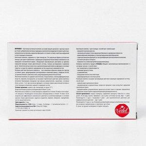 Комплекс биогенный ARTRODEX для суставов, 5 монодоз по 5 мл