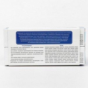 Гель LadyFactor, для женского здоровья, 6 шприц-монодоз по 5 мл