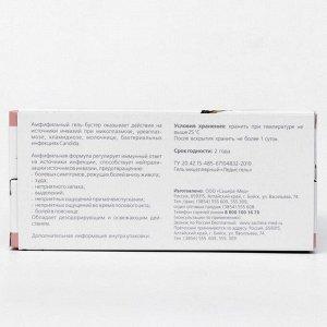 Гель-бустер «Ледис гель», для органов мочеполовой системы, 10 шприц-монодоз по 2 мл