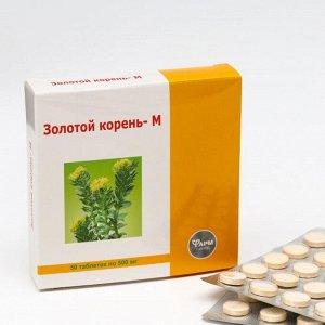 Золотой корень-М для тонуса и здоровья организма, 50 табл по 500 мл.