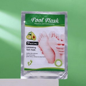 Отшелушивающая маска-носки для ног на основе авокадо, размер универсальный, 1 пара