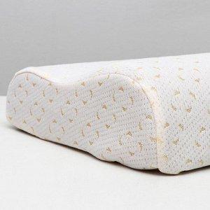Подушка ортопедическая НТ-ПС-04, для взрослых, с эффектом памяти, размер 56 x 35 x 12/9 см
