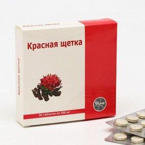 Красная щетка для женского здоровья, 50 табл по 500 мг.