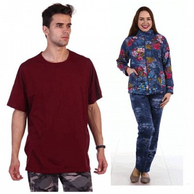 IvGT трикотаж для всей семьи — Распродажа — Одежда