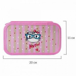"""Пенал ЮНЛАНДИЯ, 3 отделения, ламинированный картон, тканевый торец, 20х11 см, """"Meow"""", 228112"""