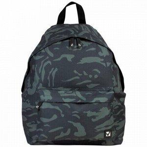 Рюкзак BRAUBERG, универсальный, сити-формат, серый, Камуфляж, 20 литров, 41х32х14 см, 225367