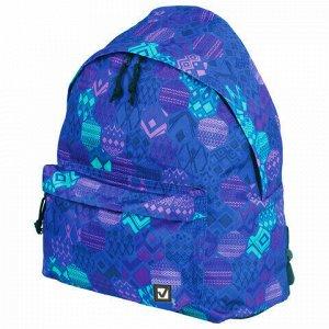 Рюкзак BRAUBERG, универсальный, сити-формат, фиолетовый, Фантазия, 20 литров, 41х32х14 см, 225365