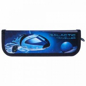 """Пенал ЮНЛАНДИЯ, 1 отделение, ламинированный картон, 19х7 см, """"Galactic traveller"""", 229139"""