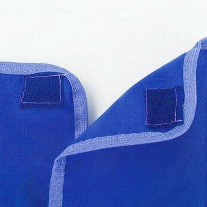 Набор для уроков труда ЮНЛАНДИЯ, клеенка ПВХ 40x69 см, фартук-накидка с рукавами, синий, 229187
