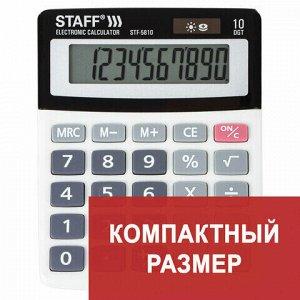 Калькулятор настольный STAFF STF-5810, КОМПАКТНЫЙ (134х107 мм), 10 разрядов, двойное питание, 250287