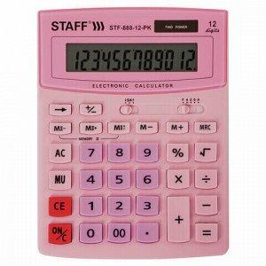 Калькулятор настольный STAFF STF-888-12-PK (200х150 мм) 12 разрядов, двойное питание, РОЗОВЫЙ, 250452