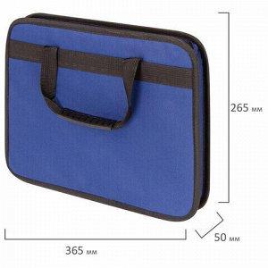 """Папка на молнии с ручками STAFF """"EVERYDAY"""", А4, твердые стенки, ткань, синяя, 228345"""