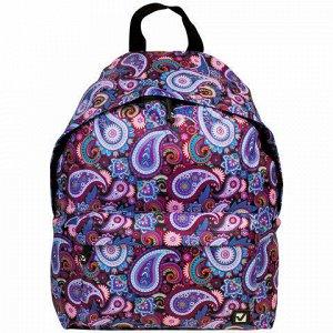 Рюкзак BRAUBERG, универсальный, сити-формат, разноцветный, Инди, 20 литров, 41х32х14 см, 225360