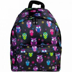 Рюкзак BRAUBERG, универсальный, сити-формат, черный, Совы, 20 литров, 41х32х14 см, 225361
