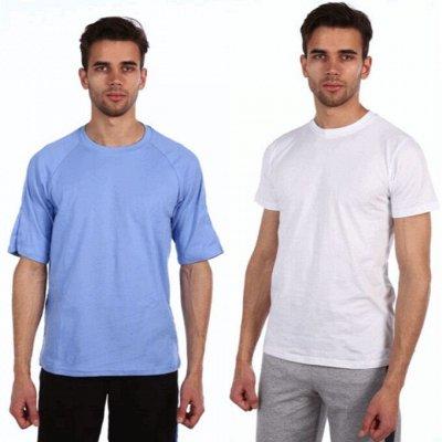 IvGT трикотаж для всей семьи — Мужские футболки — Футболки