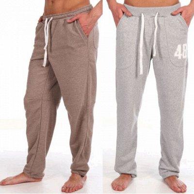 IvGT трикотаж для всей семьи — Мужские брюки, шорты — Брюки