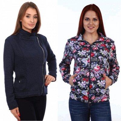IvGT трикотаж для всей семьи — Женские куртки, свитшоты — Одежда