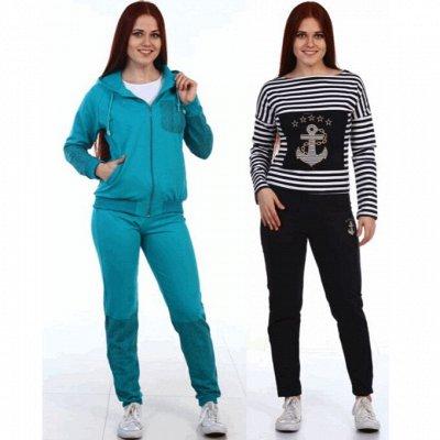 IvGT трикотаж для всей семьи — Женские костюмы — Спортивные костюмы
