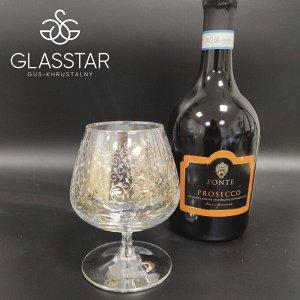 Набор бокалов Glasstar Радуга желтая / 3 шт. 410 мл