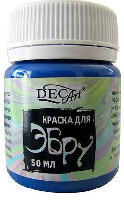 DecArt® Краска для эбру Синяя 50 мл