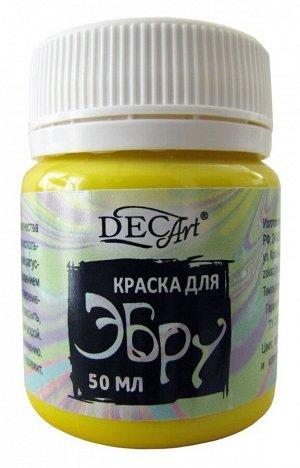 DecArt Краска для эбру Желтая 50 мл