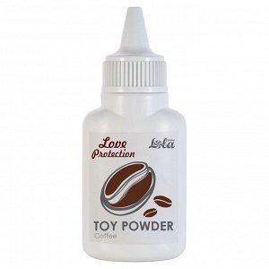 Пудра для игрушек ароматизированная love protection coffee 15g