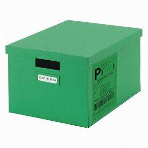 Этикетка самоклеящаяся 210х297 мм, 1 этикетка, зеленая, 70 г/м2, 50 листов, BRAUBERG, сырье Финляндия, 127508