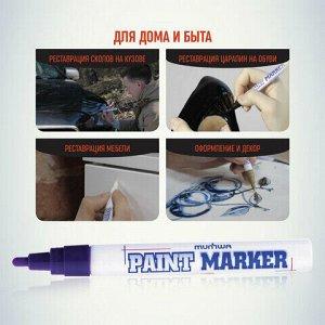 "Маркер-краска лаковый (paint marker) MUNHWA ""Slim"", 2 мм, СИНИЙ, нитро-основа, алюминиевый корпус, SPM-02"