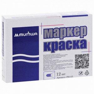 Маркер-краска лаковый (paint marker) MUNHWA, 4 мм, КРАСНЫЙ, нитро-основа, алюминиевый корпус, PM-03