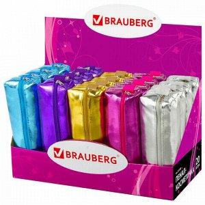 "Пенал-косметичка BRAUBERG под искусственую кожу, ассорти 5 цветов, ""Винтаж"", 20х6х4 см, дисплей, 223268"