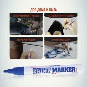 Маркер-краска лаковый (paint marker) MUNHWA, 4 мм, СИНИЙ, нитро-основа, алюминиевый корпус, PM-02