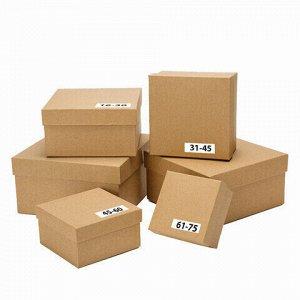 Этикетка самоклеящаяся 48,3х16,9 мм, 64 этикетки, белая, 70 г/м2, 50 листов, BRAUBERG, сырье Финляндия, 127520