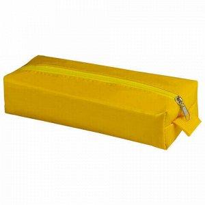 """Пенал-косметичка BRAUBERG под искусственную кожу, """"Блеск"""", желтый, 20х6х4 см, 226718"""