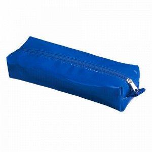 """Пенал-косметичка BRAUBERG под искусственную кожу, """"Блеск"""", синий, 20х6х4 см, 226720"""