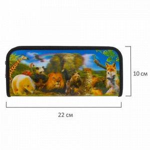 "Пенал-косметичка BRAUBERG, с эффектом 3D, пластик, ""Зоопарк"", 22х10х5 см, 227302"
