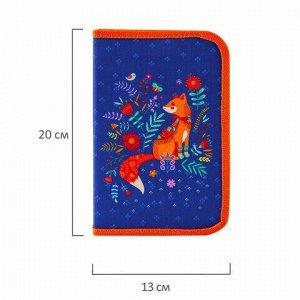 """Пенал BRAUBERG, 1 отделение, откидная планка, ткань, 20х13 см, """"Рыжая лиса"""", 228092"""