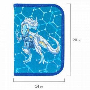 """Пенал TIGER FAMILY 1 отделение, 1 откидная планка, ткань, """"Metal Dino"""", 20х14х4 см, 228893, TGNQ-054C1E"""