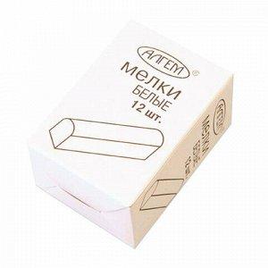 Мел белый АЛГЕМ, набор 12 шт., квадратный, НМБ-12