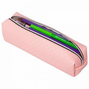 """Пенал-косметичка BRAUBERG, матовый ПВХ, """"Celebrity"""", розовый, 21х5х6 см, 228995"""