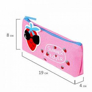 "Пенал-косметичка BRAUBERG, канвас с аппликацией, ""Cool Strawberry"", 19х4х8 см, 228998"