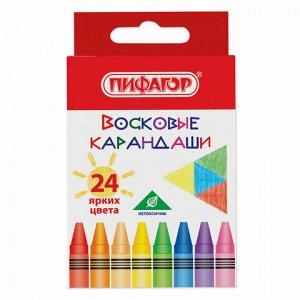 """Восковые карандаши ПИФАГОР """"СОЛНЫШКО"""", НАБОР 24 цвета, 227281"""