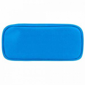 "Пенал-косметичка BRAUBERG, мягкий, ""KING SIZE BLUE"", 20х8х9 см, 229018"