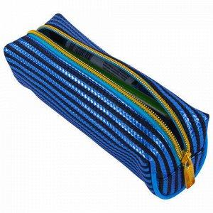 "Пенал-косметичка BRAUBERG, мягкий, ""Royal"", голубой, 19х6х6 см, 229023"