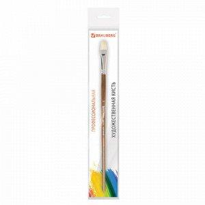 Кисть художественная профессиональная BRAUBERG ART CLASSIC, щетина, овальная, № 14, длинная ручка, 200733