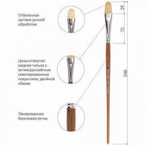 Кисть художественная профессиональная BRAUBERG ART CLASSIC, щетина, овальная, № 22, длинная ручка, 200737