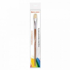 Кисть художественная профессиональная BRAUBERG ART CLASSIC, щетина, овальная, № 24, длинная ручка, 200738