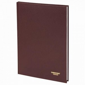Книга учета 96 л., линия, твердая, бумвинил, блок офсет, А4 (200х290 мм), ОФИСМАГ, 130178