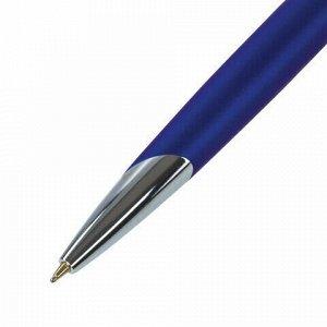 Ручка бизнес-класса шариковая BRAUBERG Echo, СИНЯЯ, корпус серебристый с синим, линия письма 0,5 мм, 143460
