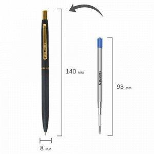 Ручка подарочная шариковая BRAUBERG Brioso, СИНЯЯ, корпус черный с золотистыми деталями, линия письма 0,5 мм, 143466